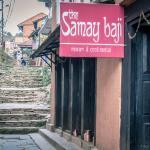 Samay Baji