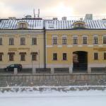Kadashevskaya Hotel Foto