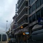 Foto de Delfini Hotel
