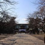 Yasukuni Shrine Image