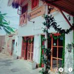 An'Anasha Hotel Photo