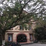 Xiamen University Foto