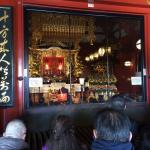 Foto de THE GATE HOTEL Asakusa Kaminarimon by HULIC