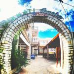 Foto di Ekati Complex