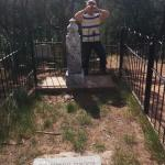 Doc Holliday's Grave Photo