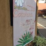 Photo of Organic Cafe Cocohana