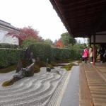 Zuihoin Garden Photo