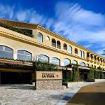 富士河口湖La Vista水疗度假酒店