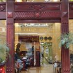 Paradise Boutique Hotel Foto