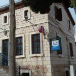 Photo de The Colony Hotel Haifa