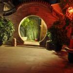 Foto de Courtyard 7
