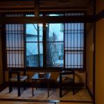 Foto de Umedaya Ryokan