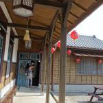Sio House (Salt Museum) Photo