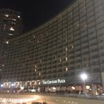 Photo of Hyatt Regency Century Plaza