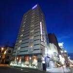 Apa Hotel Yamagata-Ekimaedori