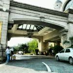 Phoenix City Hotel Guangzhou Foto