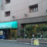 Photo of Hotel Mac Nishi-nippori