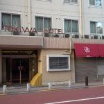 Tokiwa Hotel Photo