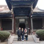 Xi'an Mosque Foto