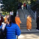 Yukiji Temple (Yakuoin) Photo