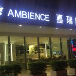 Ambience Hotel Foto