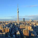 Photo de Tobu Hotel Levant  Tokyo