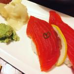 AFR Sushi Foto