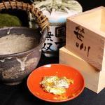 Japanese SAKE with Gold