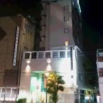 Photo de Hotel New Matsugae