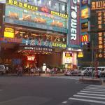 Beijing lou