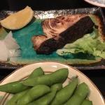 Sushi Village Japanese Cuisine Foto
