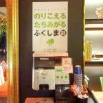 GrandPark Hotel Excel Fukushima Ebisu Foto