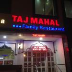 Taj Mahal Restaurant Foto