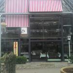 Pizzeria Ristorante La Fontana