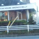 Bronco Billy Handa Interchange