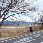 Togetsukyo Foto