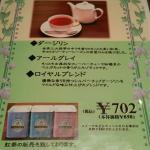 Marufuku Coffee, Daimaru Shinsaibashi Foto