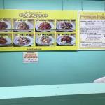 Фотография Ono Seafood