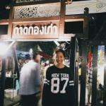 Photo de Bua Khao