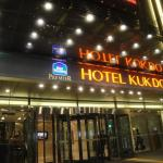 Photo de BEST WESTERN Premier Kukdo