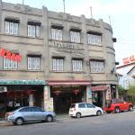 马六甲鸡场街精品酒店張圖片