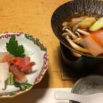 Photo of Matsunoyu