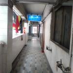 Sun Ying Hotel Foto