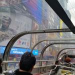 Foto de Gray Line New York Sightseeing
