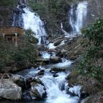 Unicoi State Park & Lodge Foto