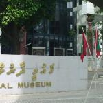 National Museum Foto