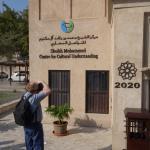 SMCCU Scheich-Mohammed-Zentrum für kulturelle Verständigung Foto