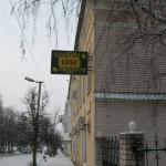 "Кафе ""Ольштын"". Здание"