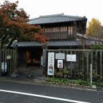 Issa Soju Memorial Hall