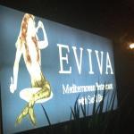 Eviva Photo